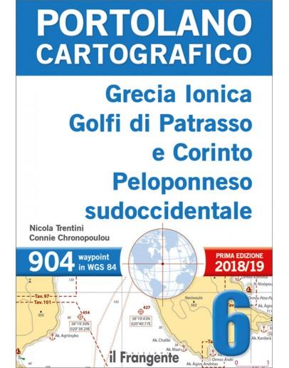 PORTOLANO CARTOGRAFICO 6 - Grecia Ionica, Golfi di Patrasso e Corinto, Peloponneso sudoccidentale