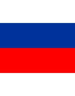 Flag E - Echo - 20 X 30