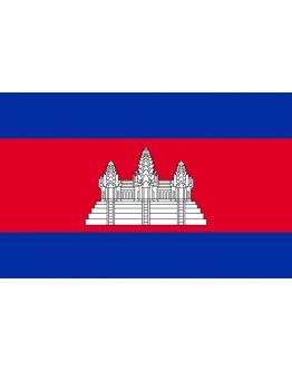 Flag Cambodia - 20 x 30